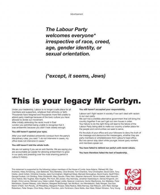 Peers' advert in The Guardian newspaper published on Wednesday