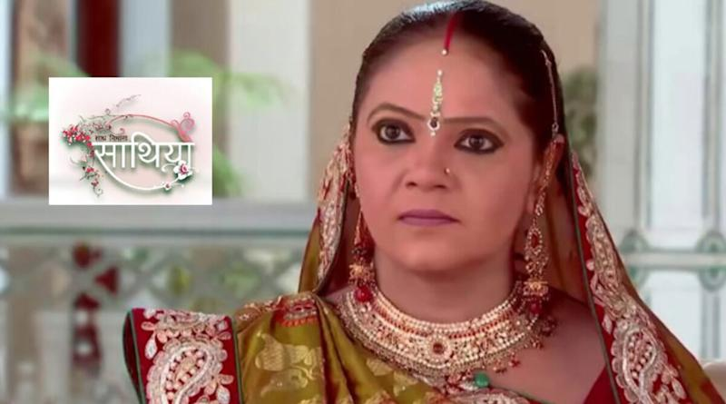 Devoleena Bhattacharjee Shares a Funny Video From Saath Nibhaana Saathiya With a COVID Twist!