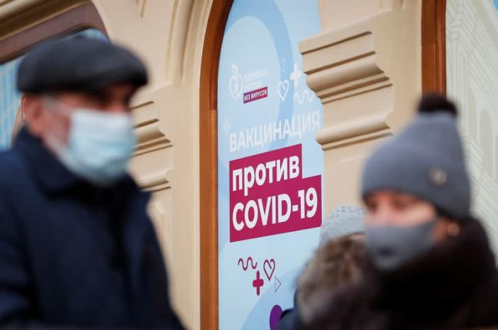 People are seen outside a vaccination centre in the State Department Store, GUM, in Moscow