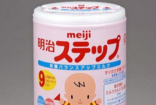 """Meiji said it was recalling some 400,000 cans of """"Meiji Step"""" formula"""