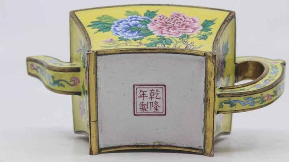 Antique Chinese 'teapot' wine ewer