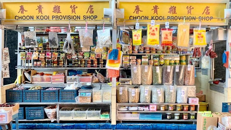 We can almost smell the spices and dried goods captured in this miniature model of an Ang Mo Kio provision shop.