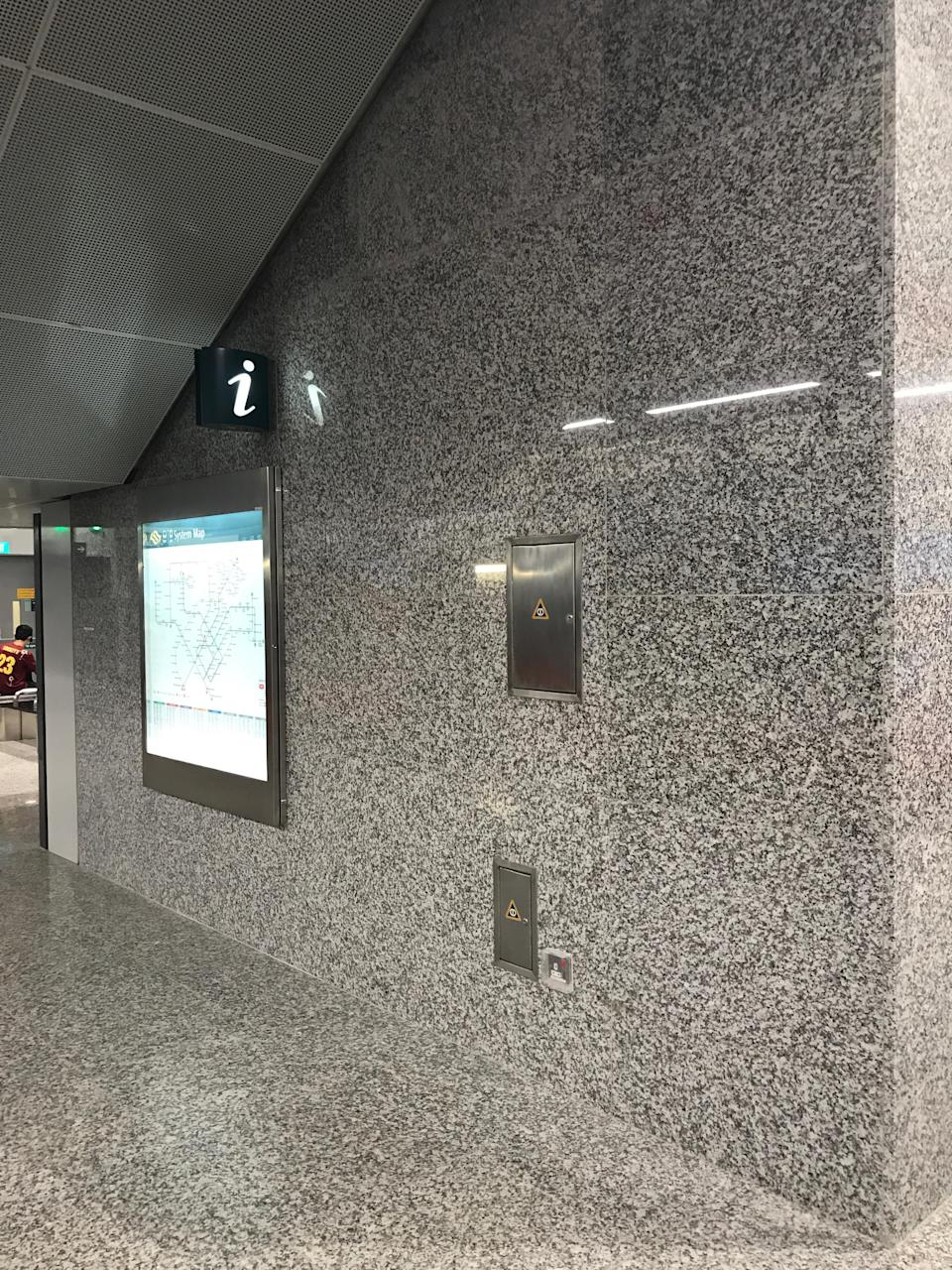 The wall at Tampines West Station where the artwork plaque used to be. Photo: Yahoo Lifestyle Singapore