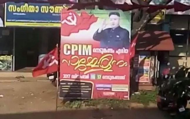 <p>A poster invite for CPM cadres to attend a party meet in Kerala's  Nedumkandam area has stirred quite a storm. Why? It has Kim Jong-Un's picture plastered over it. </p>