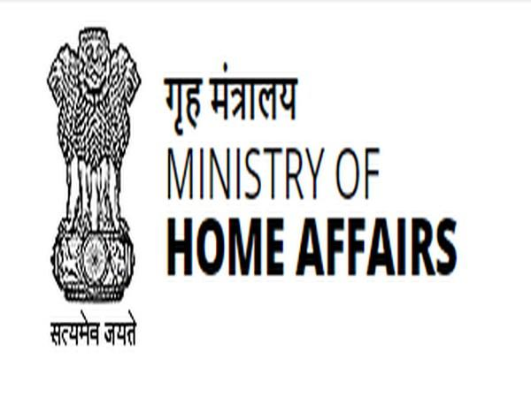 Ministry of Home Affairs (Photo: MHA Twitter)