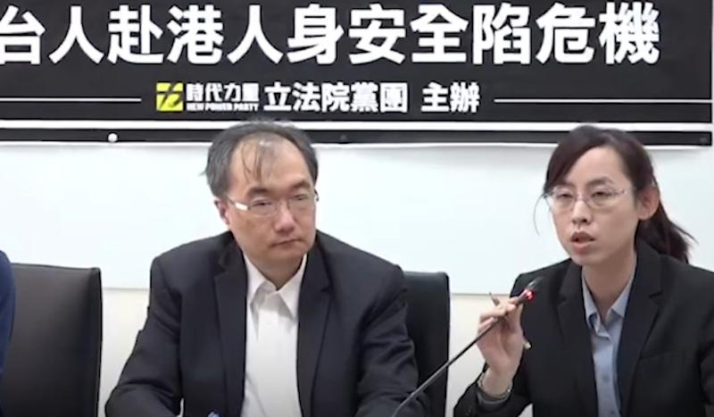 Hong Kong pro-democracy group travels to Taiwan to discuss fugitive extradition proposal, risking wrath from Beijing