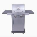 "<p><strong>Char-Broil</strong></p><p>wayfair.com</p><p><strong>$350.07</strong></p><p><a href=""https://go.redirectingat.com?id=74968X1596630&url=https%3A%2F%2Fwww.wayfair.com%2Foutdoor%2Fpdp%2Fchar-broil-signature-2-burner-propane-gas-grill-with-cabinet-hbl10141.html&sref=https%3A%2F%2Fwww.goodhousekeeping.com%2Fappliances%2Foutdoor-grill-reviews%2Fg2320%2Fbest-outdoor-grills-0611%2F"" rel=""nofollow noopener"" target=""_blank"" data-ylk=""slk:Shop Now"" class=""link rapid-noclick-resp"">Shop Now</a></p><p>This Char-Broil grill <strong>heated quickly and evenly in our tests and didn't flare up once</strong>. It turned on with no effort at all, and got hot enough to sear steak and chicken without burning it. This model features Char-Broil's Tru-Infrared technology, which is basically a large metal plate that sits below the cooking grates and traps the foods' juices as it cooks. Once the juices hit the plate, they steam and infuse the food with more flavor. Results were juicy and not dry. In addition to the Char-Broil's cooking performance, we liked the simple two-knob design that quickly responded to adjustments. The entire grill was easy to move around when it was time to store away or rotate away from the wind.</p>"