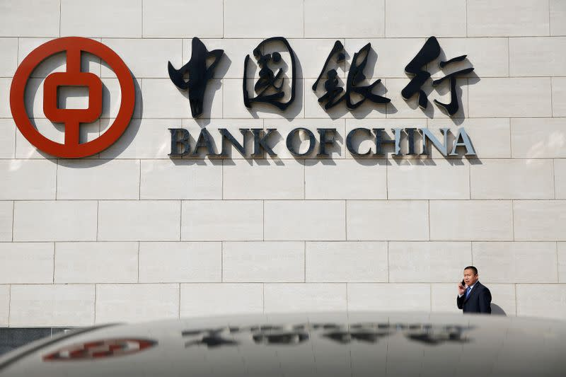 Explainer: How China's retail investor army got burned by the shock oil collapse