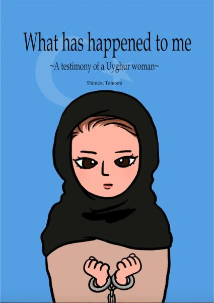 "The cover page of the comic titled ""What has happened to me — A testimony of a Uyghur woman"", drawn by Japanese artist Tomomi Shimizu, is seen in this handout image"