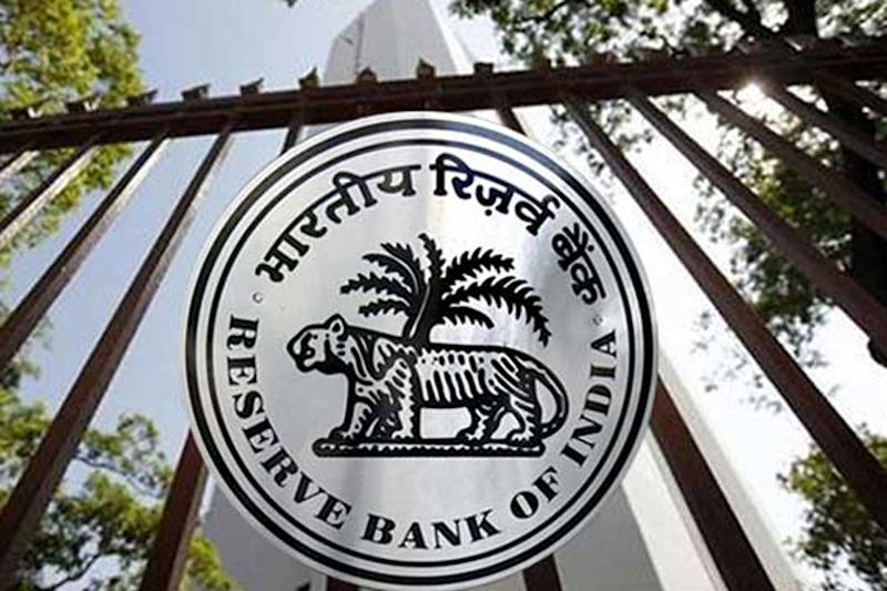 RBI Office Attendant Exam Result Declared at rbi.org.in; Check Now!