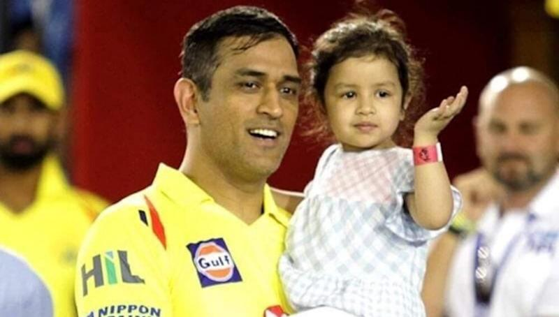 Ziva Dhoni Gets Rape Threats on Social Media After MS Dhoni-Led CSK Underperforms in IPL 2020, Netizens Call for Quick Action Against Malicious Cyber Crime