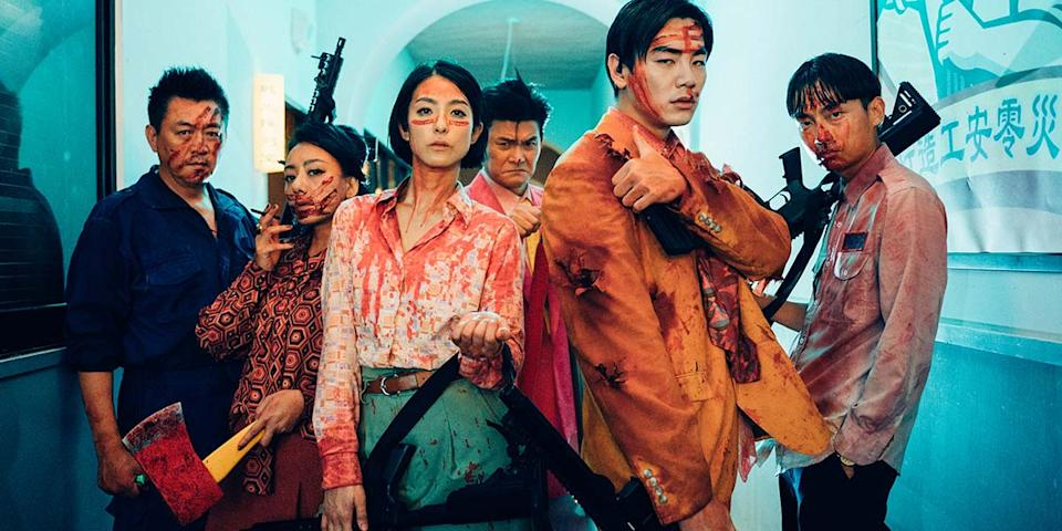 A scrappy group has to fight their way out of a zombie-infested government building in the Taiwanese horror comedy