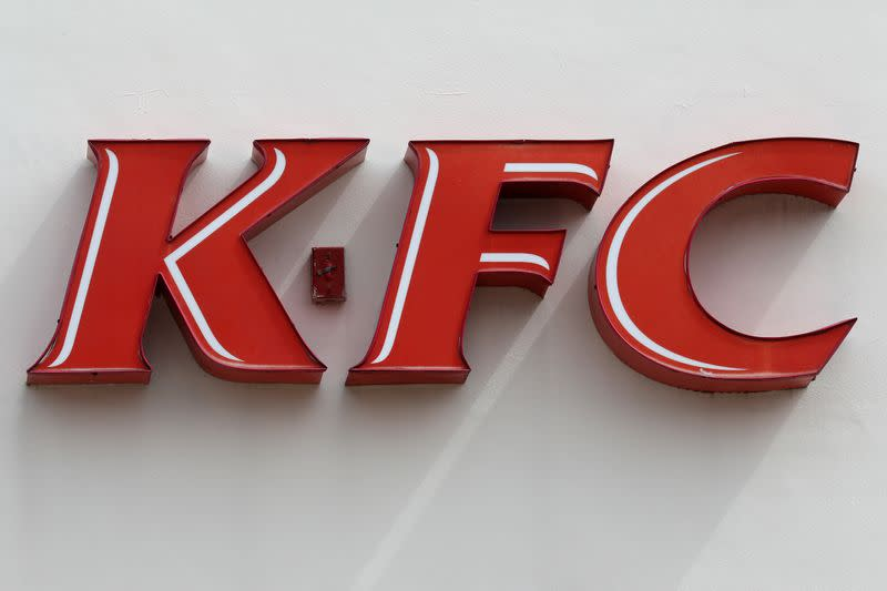Yum China warns of first quarter losses, 2020 sales hit after virus outbreak