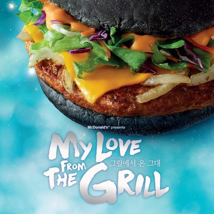'My Love From The Grill': McDonald's Malaysia are using K-dramas to promote their new Spicy Korean burger (McDonald's Malaysia's website)