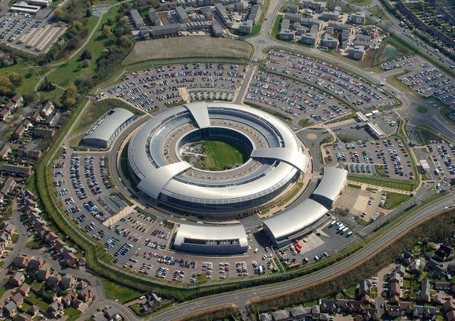The GCHQ building in Cheltenham, Gloucestershire