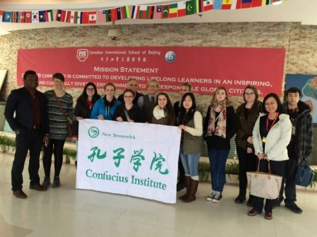 Confucius Institute of New Brunswick website