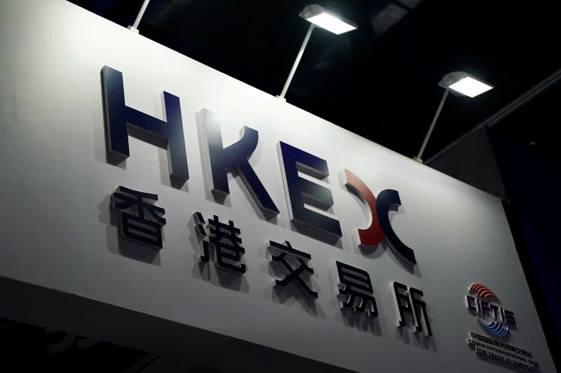 FILE PHOTO: FILE PHOTO: HKEX sign is seen at the 2020 China International Fair for Trade in Services in Beijing