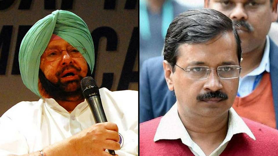 Captain Amrinder Singh and Arvind Kejriwal.