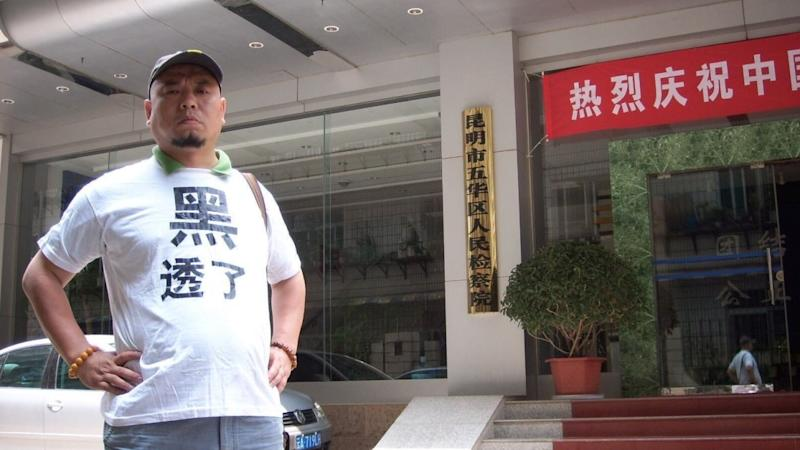 China hands down harshest sentence in multi-year rights crackdown
