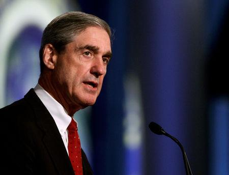 FILE PHOTO: FBI Director Robert S. Mueller III speaks during a Global Initiative to Combat Nuclear Terrorism conference in Miami