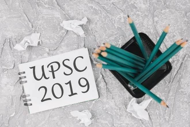 UPSC recruitment 2019-20: The upper age limit of the applicants must not cross 45 years of age.