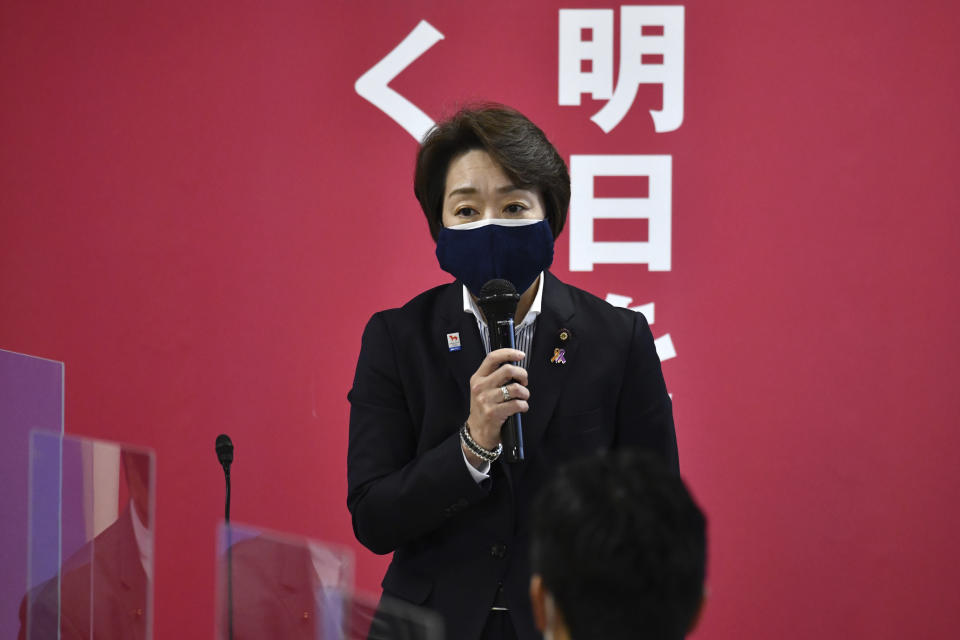 Japan's Olympics Minister Seiko Hashimoto delivers a speech at a beginning of a meeting on the preparation or the Tokyo Olympics and Paralympics, at the Liberal Democratic Party (LDP) headquarters in Tokyo Tuesday, Feb. 2, 2021. (Kazuhiro Nogi/Pool Photo via AP)