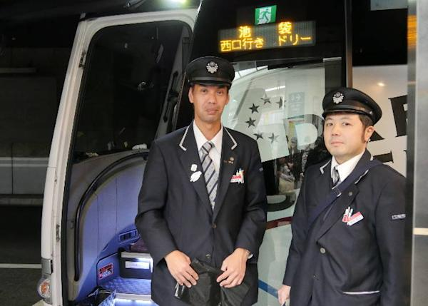 ▲The same driver was in charge during my return trip to Tokyo as well! Thanks again!