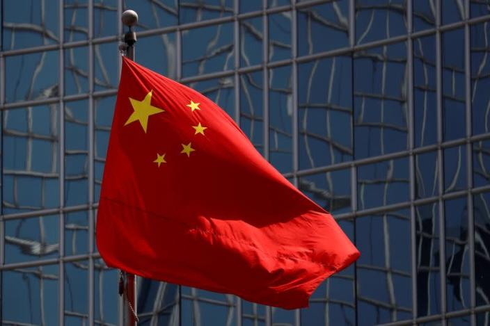 FILE PHOTO: FILE PHOTO: The Chinese national flag is seen in Beijing, China