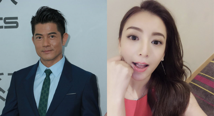 HK superstar Aaron Kwok holds private wedding