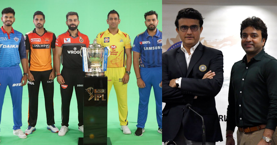 IPL 2022: Base Price For New Teams Kept At INR 2000 Cr, BCCI Expects INR 5000 Cr Windfall - Reports