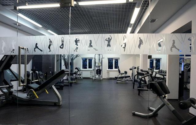 <p>Inside the hotel, Gareth Southgate's men are likely to spend plenty of time in the on-site gym. (GETTY) </p>