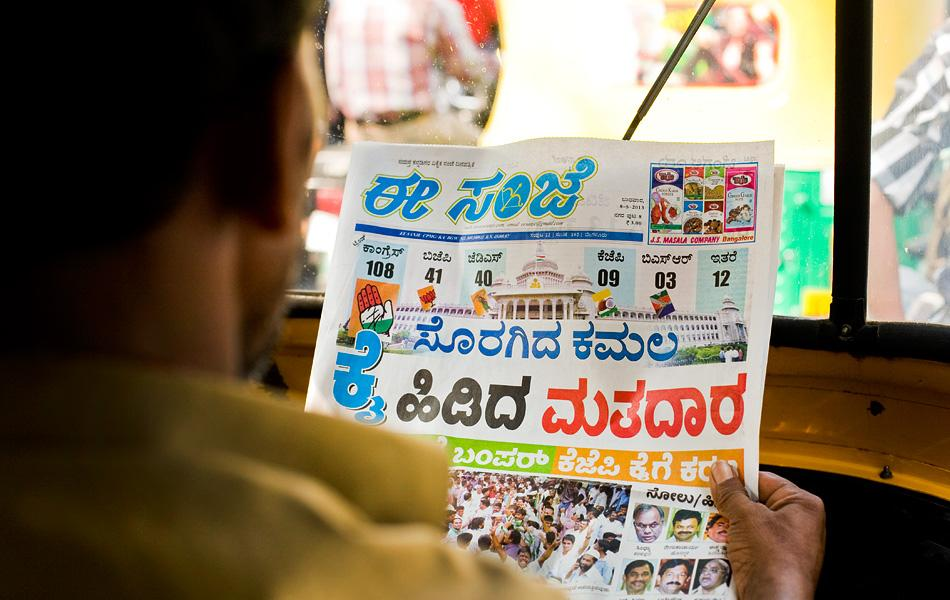 """The Congress won a thumping victory in Karnataka to wrest power after a seven year gap, crushing the BJP in a key election ahead of next year's Lok Sabha ballot. Congress activists celebrated wildly all across Karnataka as a vote count that began at 8 am showed that the party won 120 seats in the 225-member assembly -- seven more than the half-way mark. The Congress victory """"is a clear result against the ideology of the BJP"""", Manmohan Singh said in New Delhi. """"The people of the country know what's what and they will reject the BJP ideology as the result in Karnataka shows."""""""