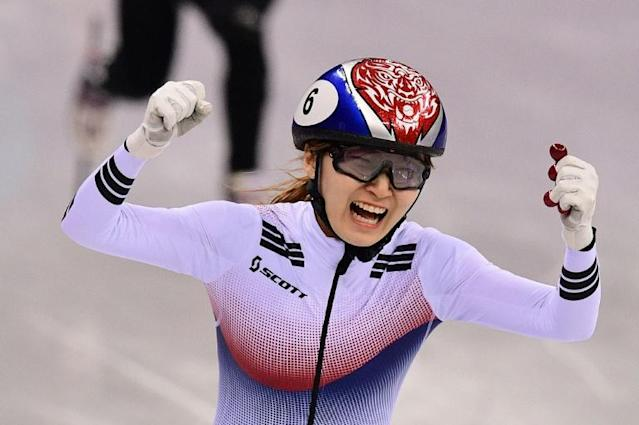 South Korea's Choi Min-jeong won her first Olympic title in the women's 1,500m short track