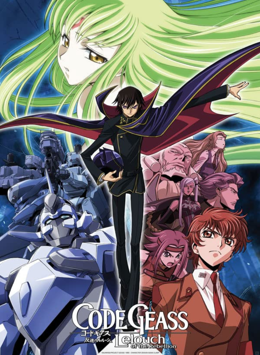 <p>An exiled prince uses a super power to lead a rebellion against the ruling empire. Within that premise exists one of the most complete animes on this list. Action. Character. Music. It delivers.</p>