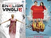 Bollywood box-office report of the week