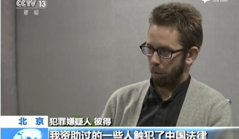 China takes aim at Swedish activist as it ramps up 'foreign infiltration' propaganda