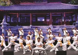 Tai Ji Men is a spiritual organization that practices qigong and martial arts and aims to improve global citizens' physical, mental, and spiritual health.