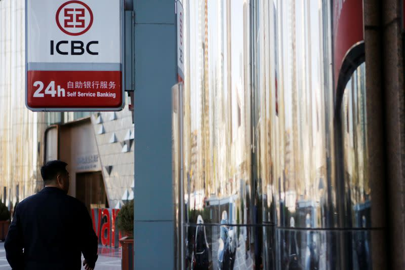 China's biggest banks post profit growth amid pandemic, but margins shrink