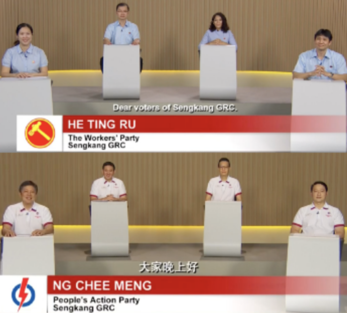 The Workers' Party and People's Action Party teams for Sengkang GRC in GE2020 at a constituency political broadcast on 7 July 2020. (SCREENSHOTS: Mediacorp/YouTube)