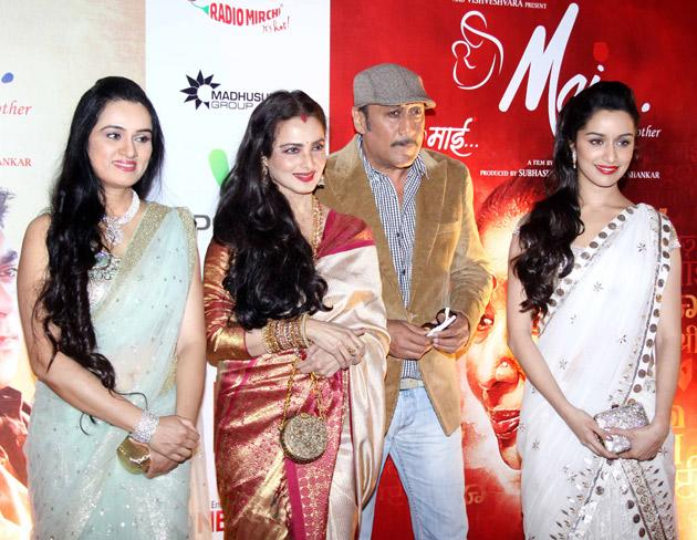 Shraddha Kapoor, Jackie Shroff, Rekha and Padmini Kolhapure at the premiere