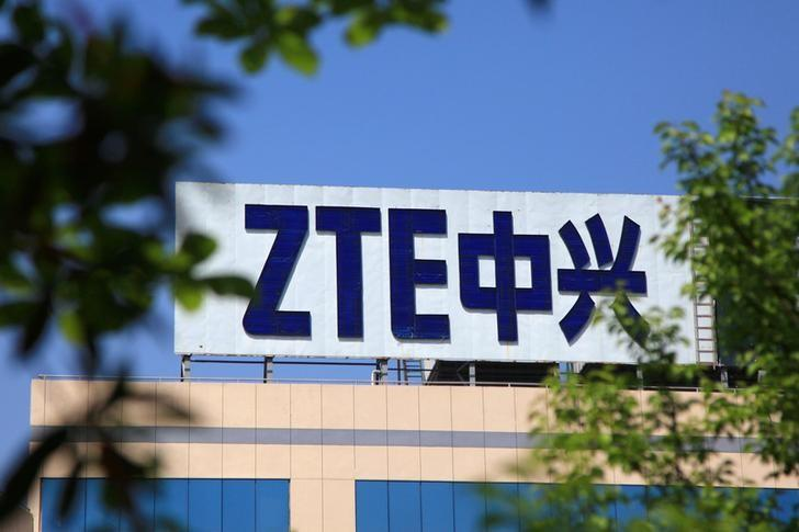 The logo of China's ZTE Corp is seen on a building in Nanjing