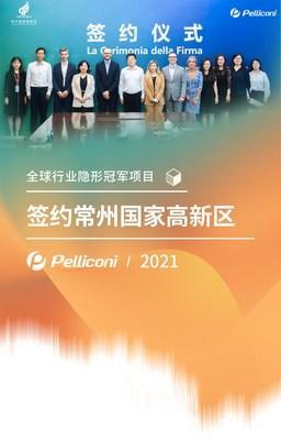 Pelliconi Group signed the investment agreement with Changzhou National Hi-Tech District