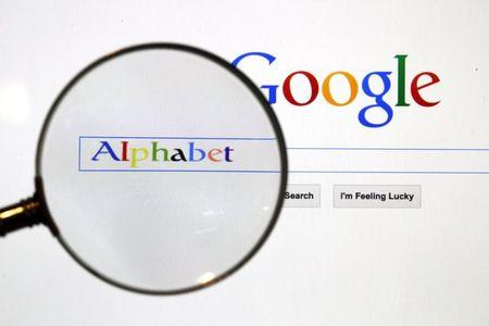 FILE PHOTO: Google search page in photo illustration