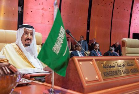 King departs for Saudi Arabia to take part in Arab Summit