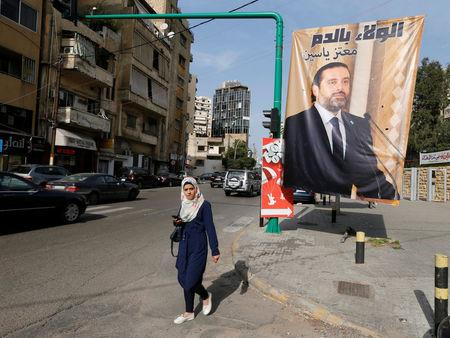 A poster depicting Saad al-Hariri, who has resigned as Lebanon's prime minister is seen in Beirut