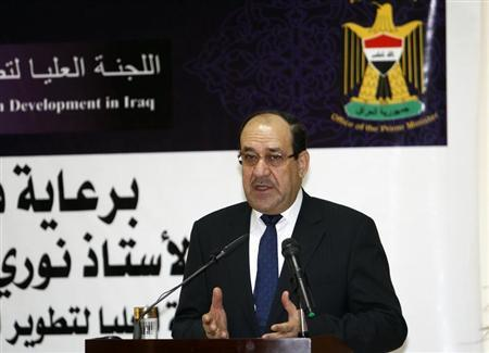 Iraq's PM al-Maliki speaks during opening ceremony of the Center for Development Education in Baghdad