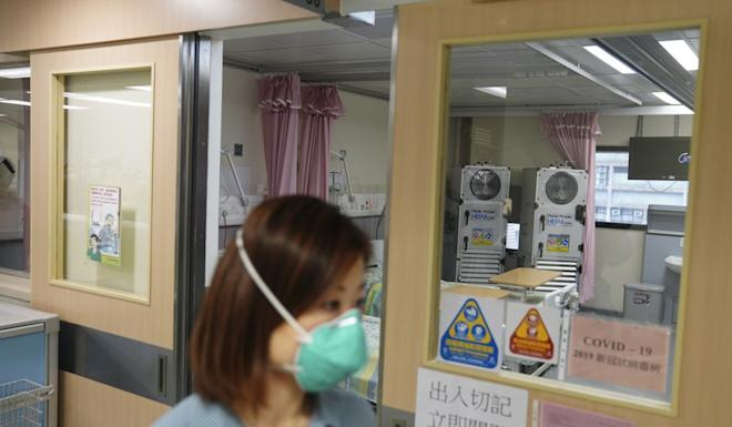 An isolation ward at Pamela Youde Nethersole Eastern Hospital in Chai Wan. Photo: Sam Tsang