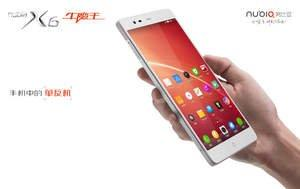 ZTE Selects Cypress's TrueTouch Gen5 Touchscreen Controller for Top-of-the-Line nubia X6 Superphone