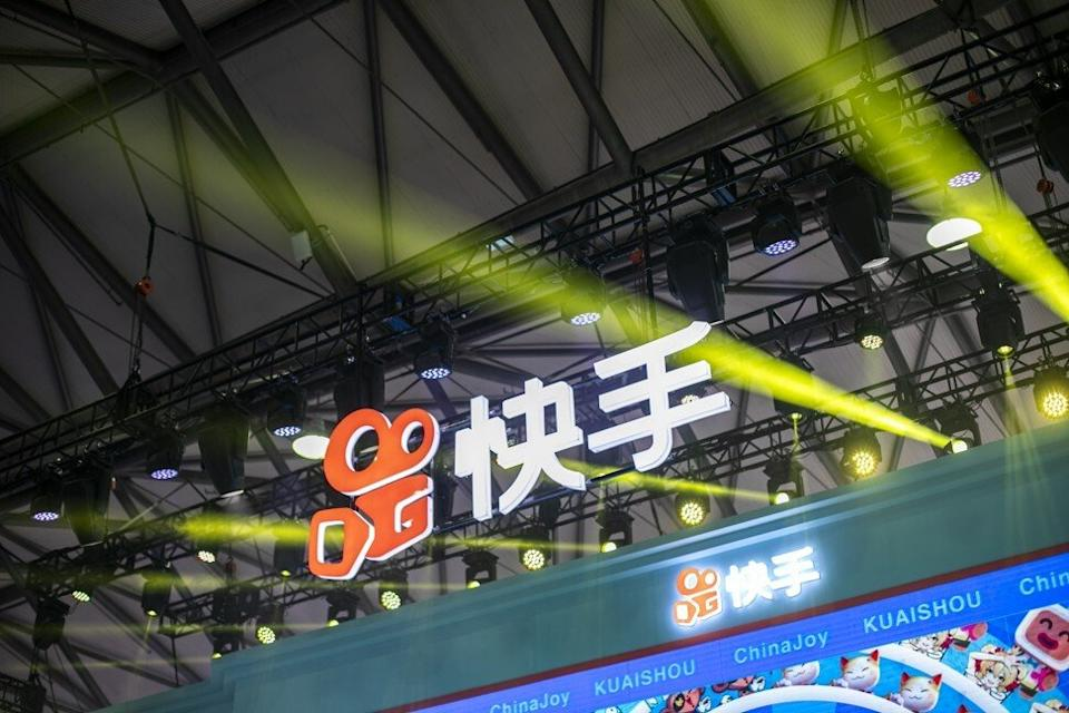 The short video-sharing platform Kuaishou during the 2020 China Digital Entertainment Expo & Conference (ChinaJoy) at Shanghai New International Expo Center on July 30, 2020 in Shanghai. Photo: VCG/VCG via Getty Images