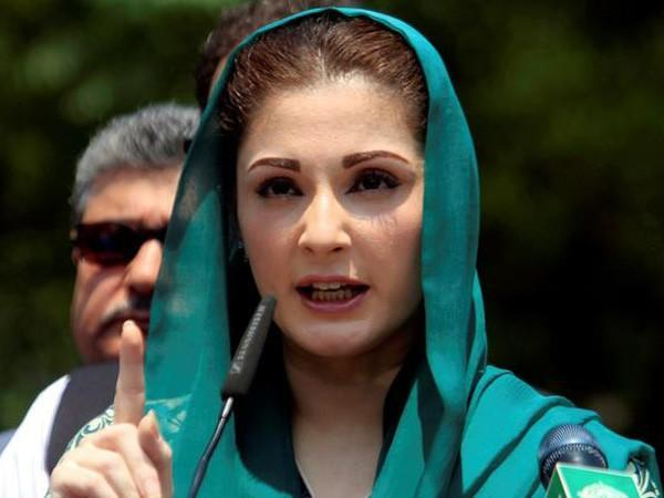 PML-N vice president Maryam Nawaz (file photo)